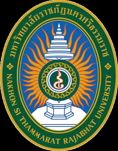 มหาวิทยาลัยราชภัฏนครศรีธรรมราช