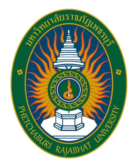 มหาวิทยาลัยราชภัฏเพชรบุรี